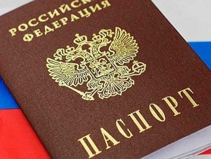 Предворительная запись на получение российского гражданства в пмр