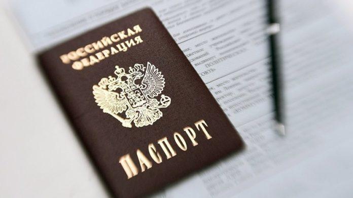 Упращенное гражданство рф в 2019 году