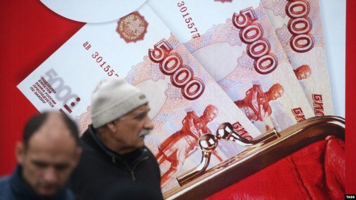 деньги в долг от частных лиц москве срочно